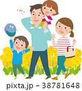 菜の花畑家族 38781648