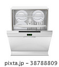 Vector realistic dishwasher machine with dishes 38788809
