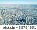 都市 都市風景 街の写真 38794961