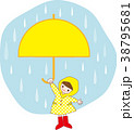 傘 女の子 雨のイラスト 38795681