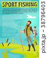 Vector fisherman sport fishing vector poster 38796403