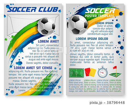 vector soccer team club football poster templateのイラスト素材