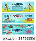 Vector fisherman sport fishing vector banners 38796650