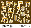 ミュージック 譜面 音楽のイラスト 38802505