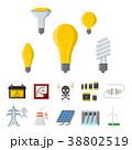 ベクトル 電気 バッテリーのイラスト 38802519