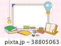 イラスト イラストレーション 挿絵のイラスト 38805063