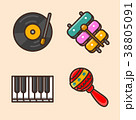 flat icons set - school objects and education items isolated on white background. 026 38805091