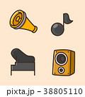 flat icons set - school objects and education items isolated on white background. 028 38805110