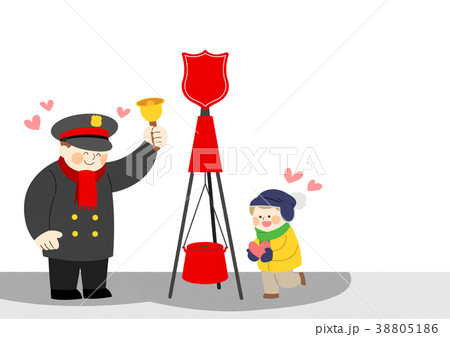 Illustration for the Society of Sharing Love, the most beautiful ways we can help others it shows the spirit of sharing. 011 38805186