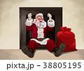 クリスマス 男 男性のイラスト 38805195