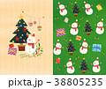 クリスマス ギフト プレゼントのイラスト 38805235