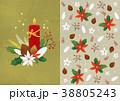 カード 葉書 名刺のイラスト 38805243