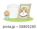 イラスト 挿絵 動物のイラスト 38805285
