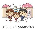入学式 小学生 家族のイラスト 38805403