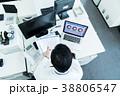 ビジネス ビジネスマン デスクワークの写真 38806547