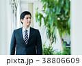 ビジネスマン スーツ 会社員の写真 38806609