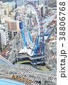 東京ドームシティー 観覧車 風景の写真 38806768