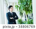 ビジネスマン スーツ サラリーマンの写真 38806769