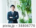 ビジネスマン スーツ サラリーマンの写真 38806770