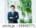 ビジネスマン スーツ サラリーマンの写真 38806771