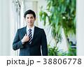 ビジネスマン スーツ 会社員の写真 38806778