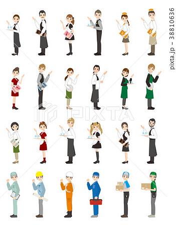 様々な人々のイラスト / 働く人々 38810636