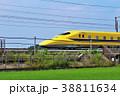 青田とドクターイエロー 38811634