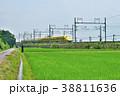 青田とドクターイエロー 38811636