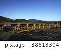11月秋 嵐山渡月橋の朝  京都の秋景色 38813304