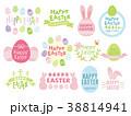 ハッピーイースター ロゴ・ラベルセット 38814941