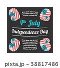 Independence day USA banner 38817486