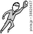 ビジネスマン 野球 ボールのイラスト 38820437