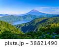 《神奈川県》箱根から、爽やかな夏富士 38821490
