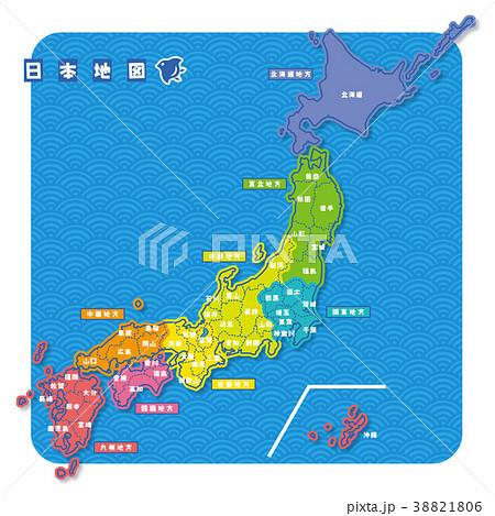 ニホン地図 地域色分け(日本語) 38821806