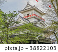 久保田城 城 春の写真 38822103