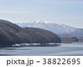 釜房湖 風景 蔵王連峰の写真 38822695