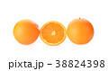 fresh orange on white background 38824398