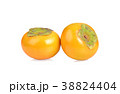persimmon on white background 38824404