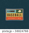 ロゴマーク ベースボール 白球のイラスト 38824766