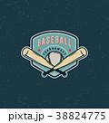 ロゴマーク ベースボール 白球のイラスト 38824775