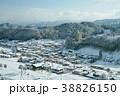 View in Takayama city, Gifu prefecture, Japan 38826150