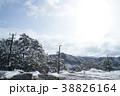 岐阜県高山市越後町の冬景色 38826164