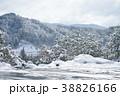 Snowscape, snowy landscape, winter scenery 38826166