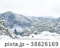 Winter Landscape seen in Takayama city, Gifu prefe 38826169