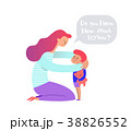 お母さん 子供 子のイラスト 38826552