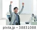 ビジネス オフィス 男性の写真 38831088