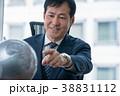 ビジネスイメージ 38831112