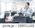 ビジネス オフィス 男性の写真 38831148