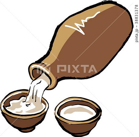 日本酒陶器の器入りの筆イラスト カラーのイラスト素材 38831378 Pixta