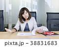 会議 女性 ビジネスウーマンの写真 38831683